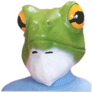 アニマルマスク カエル 仮装マスク かぶりもの 変装 パーティーグッズ (C-0015_502730)|p-kaneko
