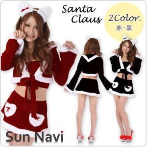 レディースサンタ ショート437    | クリスマス衣装 サンタ コスプレ 女性用 大人衣装 サンタコスチューム ||p-kaneko