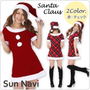 レディースサンタ ショート500    | クリスマス衣装 サンタ コスプレ 女性用 大人衣装 サンタコスチューム ||p-kaneko