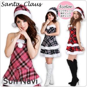 レディースサンタ ショート501    | クリスマス衣装 サンタ コスプレ 女性用 大人衣装 サンタコスチューム ||p-kaneko