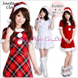 ミニワンピサンタ ショート505    | クリスマス衣装 サンタ コスプレ 女性用 大人衣装 サンタコスチューム ||p-kaneko