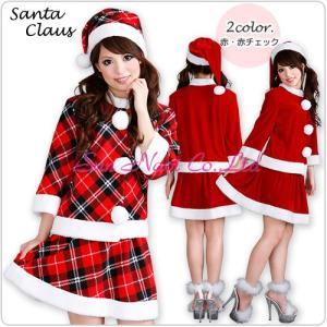 レディースサンタ ショート506 (Mサイズ)    | クリスマス衣装 サンタ コスプレ 女性用 大人衣装 サンタコスチューム ||p-kaneko