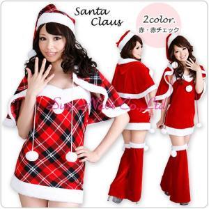 プリティポンチョ フルコーディネイトサンタ(Mサイズ)001    | クリスマス衣装 サンタ コスプレ 女性用 大人衣装 サンタコスチューム ||p-kaneko