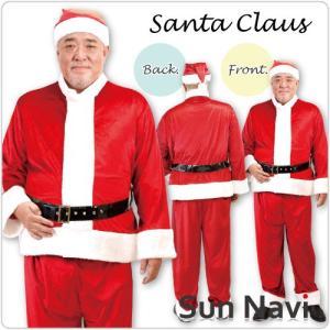 メンズサンタ 赤 421    | クリスマス衣装 サンタ コスプレ 女性用 大人衣装 サンタコスチューム ||p-kaneko