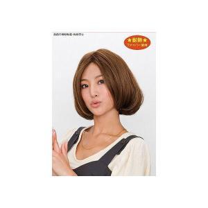 フェミニンボブ (メイプルベージュ)   フルウィッグ レディース ウィッグ 女性用 かつら(5923)|p-kaneko
