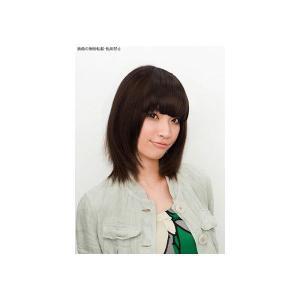 ストレートバングス ココアブラウン   レディース ウィッグ 女性用かつら エクステ ポイントウィッグ(5521)|p-kaneko