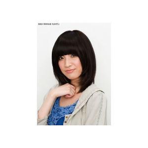 ストレートバングス+サイド ナチュラルブラック   レディース ウィッグ 女性用かつら エクステ ポイントウィッグ(5525)|p-kaneko