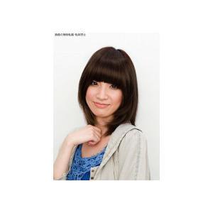ストレートバングス+サイド ココアブラウン   レディース ウィッグ 女性用かつら エクステ ポイントウィッグ(5526)|p-kaneko