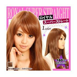 ロイヤルスーパーストレート(ライトブラウン)  『ウィッグ ロング 耐熱 フルウィッグ』 (DL1734-12) p-kaneko