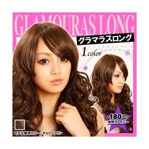 グラマラスロング(チョコブラウン)  『ウィッグ ロング 耐熱 フルウィッグ』 (DL1391C-19) p-kaneko