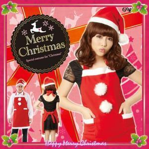 /サンタ 衣装  サンタエプロンセット  /レディース サンタ コスプレ クリスマス 衣装 (449904) p-kaneko