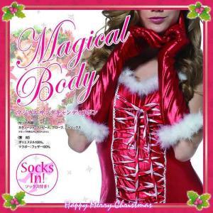 /サンタ 衣装  マジカルサンタキャンディリボン  /レディース サンタ コスプレ クリスマス 衣装 (844129) p-kaneko