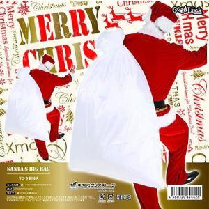 サンタ袋特大 (※衣装は付属していません)  プレゼント袋 クリスマスグッズ サンタ コスプレ  (844426)|p-kaneko