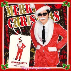 /サンタ 衣装  スタイリッシュサンタ (ヒゲ付き)  /サンタ コスプレ クリスマス 衣装 (_849070)|p-kaneko