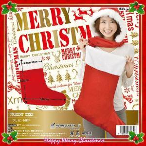 プレゼント靴下 プレゼント入れ くつした クリスマスグッズ サンタグッズ (_849308)|p-kaneko