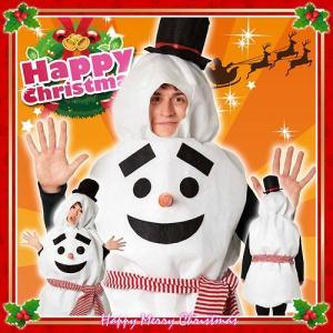 だんごスノーマン    クリスマス衣装 雪だるま コスプレ 男性用 大人衣装 メンズコスチューム  (_849162)|p-kaneko