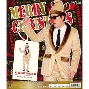 スタイリッシュトナカイ   女性 コスプレ 衣装 クリスマス サンタクロース サンタ 仮装グッズ イベント 宴会(_849087)|p-kaneko