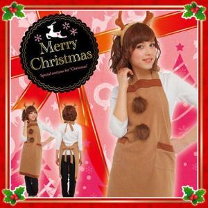 トナカイエプロンセット   /トナカイ クリスマスコスプレ クリスマス衣装 簡単コスプレ パーティー (_852223)|p-kaneko