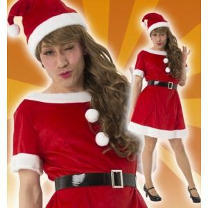 ファンファンシュガーサンタ UNISEX  /サンタ コスプレ サンタクロース 男性用 コスチューム クリスマス 衣装 メンズ (874089)|p-kaneko