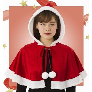 NEW カラフルケープ レッド  /サンタ コスプレ ケープ カラフル カラーサンタ サンタクロース コスチューム クリスマス 衣装 (873976) p-kaneko