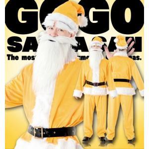 NEW GOGOサンタさん(イエロー)  /サンタ コスプレ カラフル カラーサンタ サンタクロース コスチューム クリスマス 衣装 (873662)|p-kaneko
