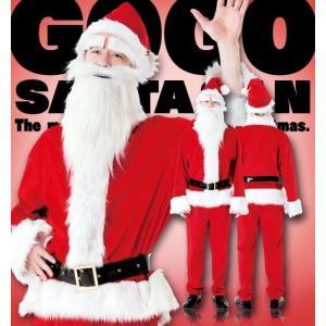 NEW GOGOサンタさん(レッド)  /サンタ コスプレ カラフル カラーサンタ サンタクロース コスチューム クリスマス 衣装 (873600)|p-kaneko