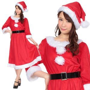 ポンポンロングサンタ  /サンタ コスプレ サンタクロース レディース 女性用 コスチューム クリスマス 衣装 (882138) p-kaneko