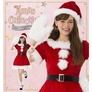 NEW キャンディサンタ  /サンタ コスプレ サンタクロース レディース 女性用 コスチューム クリスマス 衣装 (873921) p-kaneko