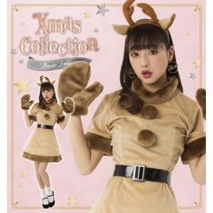キャンディトナカイ  /サンタ コスプレ サンタクロース レディース 女性用 コスチューム クリスマス 衣装 (873877) p-kaneko