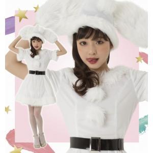 NEW カラフルサンタ(ホワイト)  /サンタ コスプレ カラフル カラーサンタ サンタクロース コスチューム クリスマス 衣装 (873532) p-kaneko