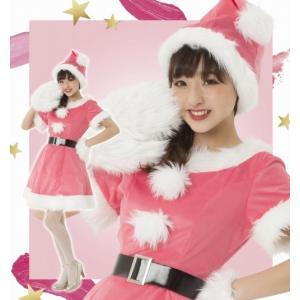 NEW カラフルサンタ(ピンク)  /サンタ コスプレ カラフル カラーサンタ サンタクロース コスチューム クリスマス 衣装 (873563) p-kaneko