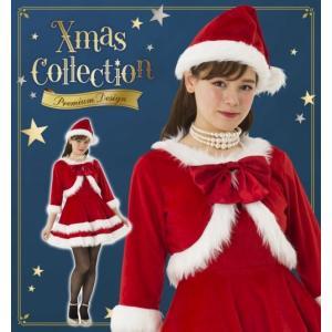 NEW ボレロジャケットサンタ  /サンタ コスプレ サンタクロース レディース 女性用 コスチューム クリスマス 衣装 (873969) p-kaneko