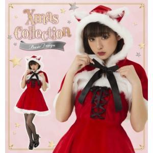 NEW キャットケープサンタ  /サンタ コスプレ サンタクロース レディース 女性用 コスチューム クリスマス 衣装 (873792) p-kaneko