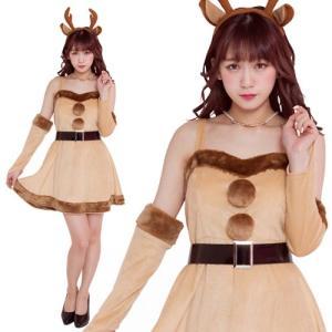 パーティートナカイ  /レディース トナカイ コスプレ 衣装 クリスマス 大人女性衣装 コスチューム (882091) p-kaneko
