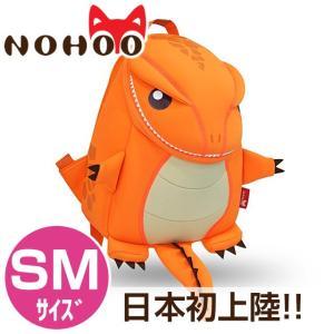 NOHOO ノーフー 子供用 リュック SMサイズ 恐竜 オレンジ ウェットスーツ 素材 キッズ かわいい 可愛い プレゼント ギフト|p-market|06