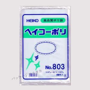 """""""ネコポス可能"""" ポリ袋 No803 ヘイコー...の関連商品1"""