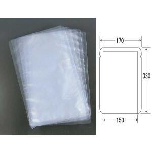 """""""地域で無料/直送"""" 真空包装袋 BAタイプ−1733H ナイロンポリ 2000枚/送料タイプ053                                                                                                                             真空包装袋、バリアー性あり。"""