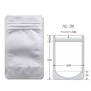 ラミジップ スタンドタイプ AL-20 乾燥剤...の関連商品3