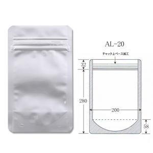 ラミジップ スタンドタイプ AL-20 乾燥剤...の関連商品4