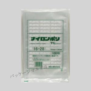 【真空包装可能・ボイル可能】−40℃の冷凍食品包装から、95℃30分の高温ボイル殺菌まで幅広く対応で...