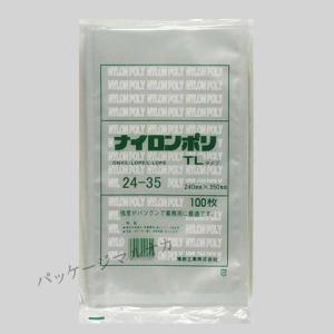 真空袋 ナイロンポリ TLタイプ No24-35(240×350) 100枚|p-maruoka