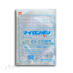 【真空包装可能・ボイル可能】主に食品包装の用途でお使いいただける真空包装に適した真空袋です。-40℃...