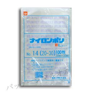 真空袋 新ナイロンポリ Lタイプ No14 20-30 100枚の商品画像