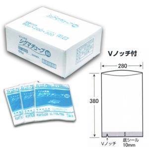 マイナス40℃冷凍から100℃ 30分ボイルまで可能です。Vノッチ付きです。注意:脱酸素剤は使えませ...