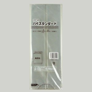 パン袋 食パン1斤用長 無地 KO-12 100枚 p-maruoka