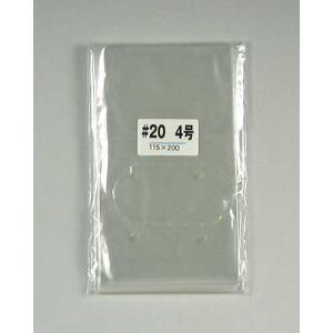 OPPボードン袋 #20 No 4(115×200)穴あり 青果用 防曇袋 OPP袋 1000枚|p-maruoka