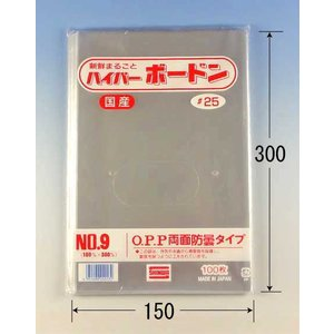 OPPボードン袋 #25 No9(150×300)4H 青果用 防曇袋 OPP袋 1000枚|p-maruoka