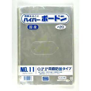 プラマーク入ボードン袋 #20-11(4穴あり) 青果用 OPP袋 1000枚|p-maruoka