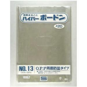 プラマーク入ボードン袋 #20-13(4穴あり) 青果用 OPP袋 500枚|p-maruoka
