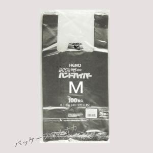 Nカラーハンドハイパー M シルバー ポリ手提げ袋 1000枚|p-maruoka